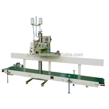 A1-PT+DS-9C+CP4900-3+GKL-3000 Automatic bag closing system for rice bag closing