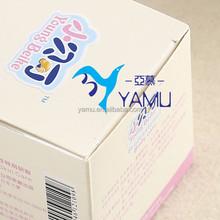 2016High Quality tetragonal cube Cosmetics box/Printing box/Color box