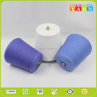 Ag+ cotton polyeater blended yarn for knitting machine