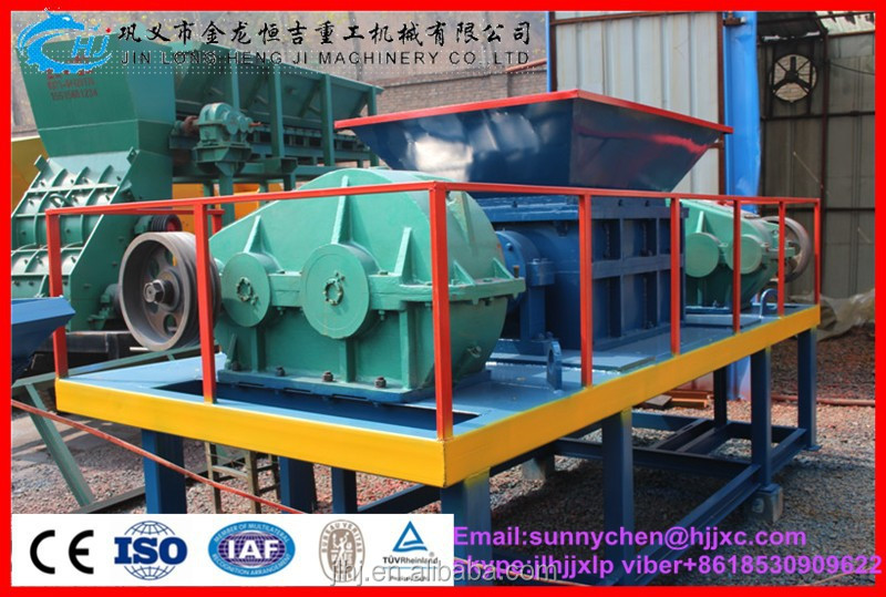 shredder steel scrap machine/shredding machine