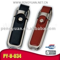 Leather USB Flash Drive(PY-U-034)