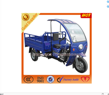 3 wheel cargo tricycle new Cheap three wheel motorcycle with Dumper China Famous brand Trike hot selling