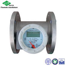 Digital Metal Tube Float Flowmeter Float Type Flow Meter For Industrialr Air Mass/Velocity/Compressed Sensor