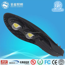 promotion products! 120w solar led street light / street light diffuser / led street light shell