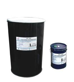 DX6600 Two Part Polysulfide Sealant for Insulated Glass