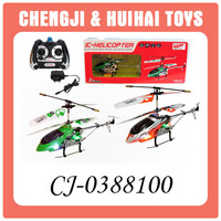 Remote control flying toy with gyro alloy model helicopter