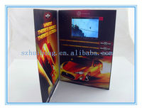 MP4 3gp video diplay media brochure