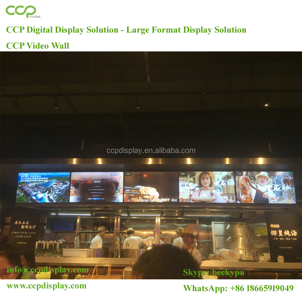 CCP 46 Inches High-brightness Lcd Digital Signage Video Wall Advertising Display Media Player