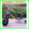360 dift trike with good quality and low price