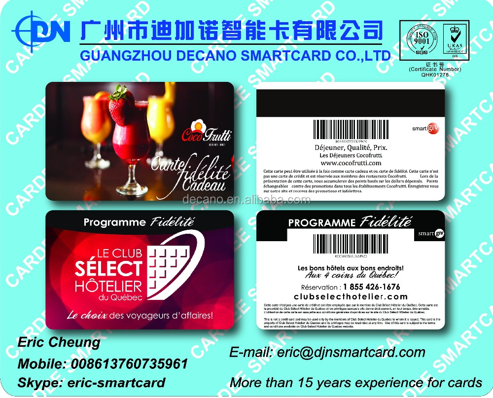 PVC membership gift card with barcode and magnetic stripe