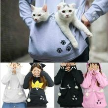 2017 new arrival Cat Hoodie With Kangaroo Pouch