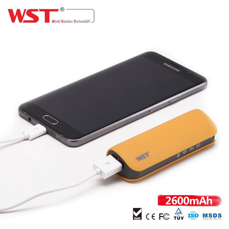 New Products 2016 Private Label WST Power Bank 2600mah For PSP