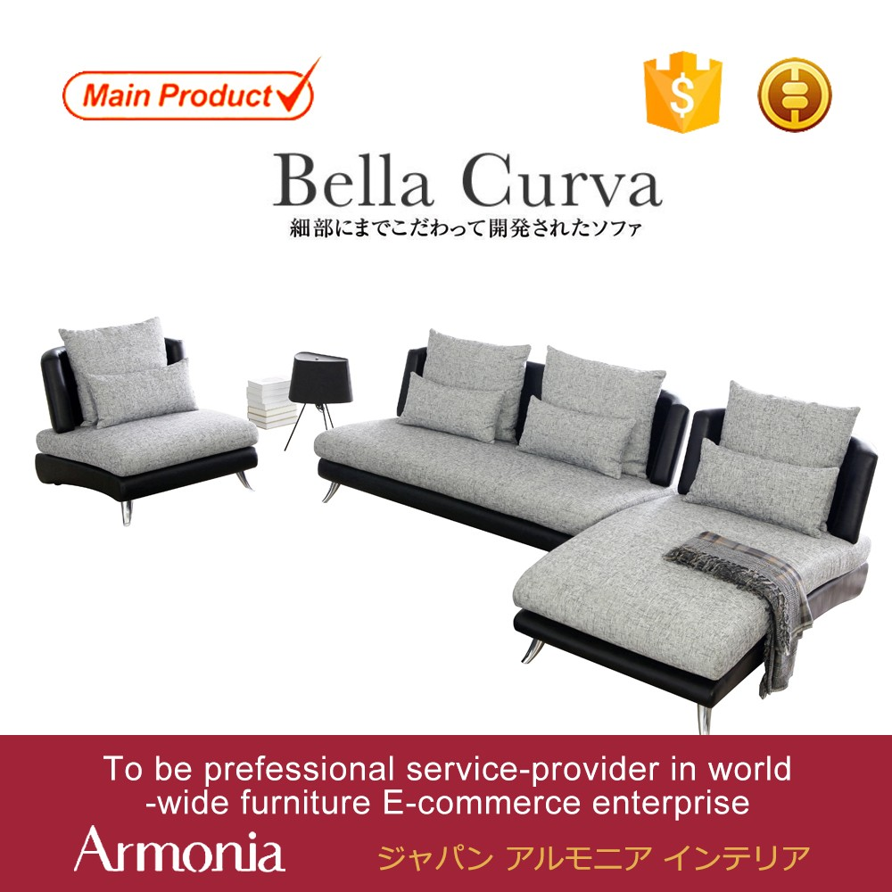 Armonia new model sofa set pictures fashionable modern loveseat sofa furniture