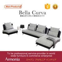 Armonia New Model Sofa Set Pictures