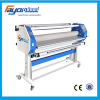 Fayon hot and cold 160 cold laminator,photo/paper/poster rolling laminating machine 1600A a4 paper one price