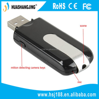 wholesale mini u8 usb disk video camera