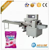 Factory price candy flow packing machine ALD-320D