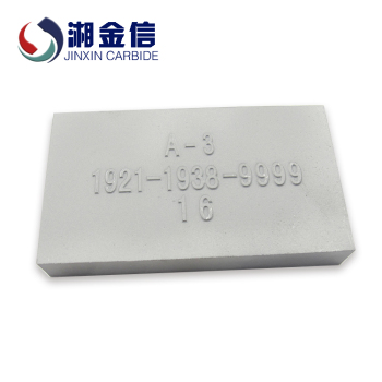 wholesale factory carbide plate customized plate