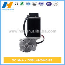 D59L-H-2440-78 dc worm gear motor lift table