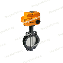 Motorised Butterfly Control Valves ( DN40 ~ DN125 )
