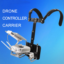 RC Drone remote control carrier with Shoulder Holder for DJI phantom 2 3 4 inspire 1 ronin M Accessories