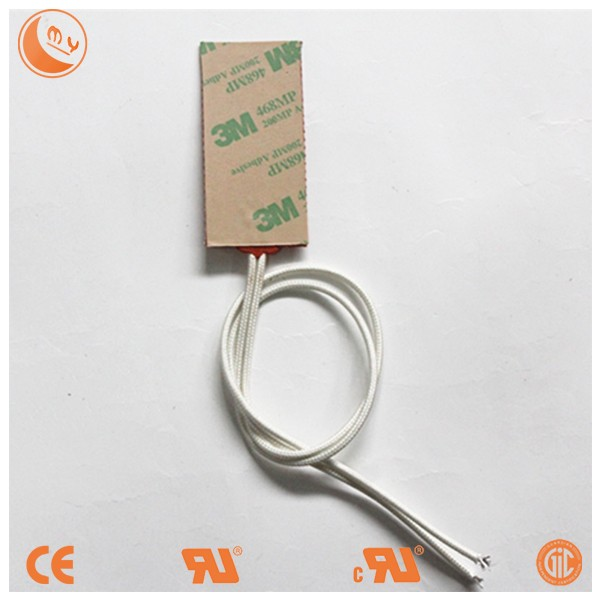 Factory direct sales silicone rubber kanthal super heating elements