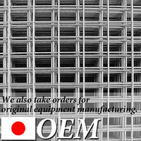 Metal machining OEM production , wire mesh for cages according to your needs