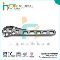 Trauma implant ,Proximal lateral humerus head buttress plates (L/R),titanium- HOPE