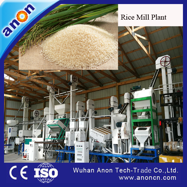 ANON Automatic Rice Mill with Diesel Engine