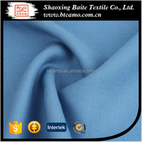 solid color 100% cotton twill fabric for pants