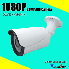 1080p AHD high definition security system cctv camera infrared 2.0mp