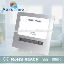 Promotional photo frame insert clock
