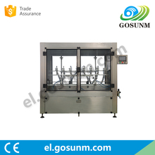 china supply hot selling automatic spray paint filling machine