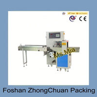 Automatic Bread Pillow Wrapping Machine, flow wrap machine