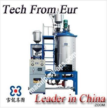Expanded polystyrene foam making machine,plastic foam making machine