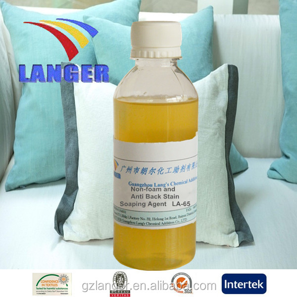 textile agent good dispersion and wash effect Non-foam Anti Back Stain Soaping Agent LA-65A