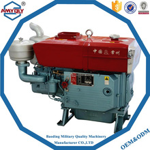 JAPAN QUALITY!!! China 12 HP Water Cooled Diesel Engine S195 with fly wheel