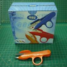 S703 INDUSTRIAL SEWING MACHINE PARTS THREAD CLIPPER