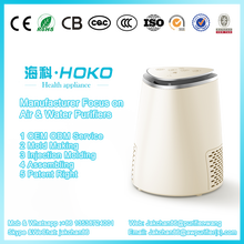 Novelty high quality home anion air purifier cigarette smoke absorber
