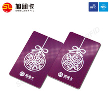 whole sale cheap M1 HT1 low frequency lf HT1 rfid card
