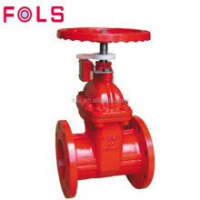 Standard flange rubber rising stem gear operated gate valve