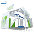 Exhibition stand trade show display stand from shanghai