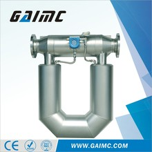 GLM101 China Mass Coriolis Heavy Oil Flow Meter