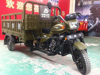 chinese brand cargo tricycle/three wheel cargo motorcycles
