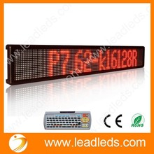 TWO LINES TEXT MESSAGE P7.62 DOT MATRIX RED WIRELESS INFORMATION LED PANEL WITH KEYBOARD