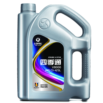Diesel Engine Oil Suitable for All Seaons