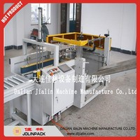 Carton erector machine in food packaging