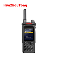 STPP-6800 android mobile phone walkie talkie 50km