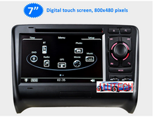 In Car Dash for Audi TT Stereo GPS Navigation Sat Nav Autoradio DVD Multimedia with 3g wifi