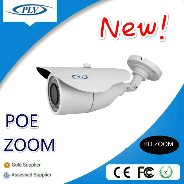 cctv 2015 200w pixels ip camera 2.8~12mm zoom lens webcam hd optical zoom